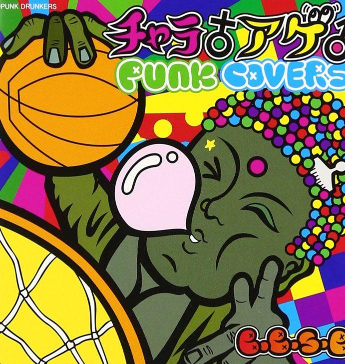 チャラ♀アゲ♂PUNK COVERS