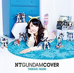 NT GUNDAM COVER