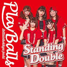 Standing Double / 絶対直球少女隊