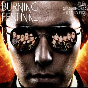 BURNING FESTIVAL