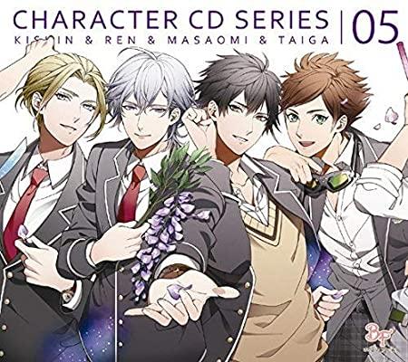 ボーイフレンド(仮)キャラクターCDシリーズ vol.5