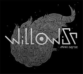 Will O Wisp
