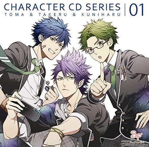 ボーイフレンド(仮)キャラクターCDシリーズ vol.1