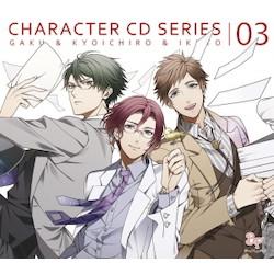 ボーイフレンド(仮)キャラクターCDシリーズ vol.3