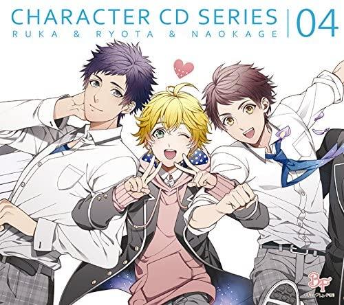 ボーイフレンド(仮)キャラクターCDシリーズ vol.4