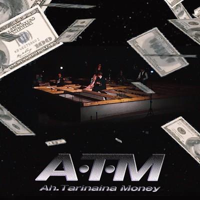 A・T・M
