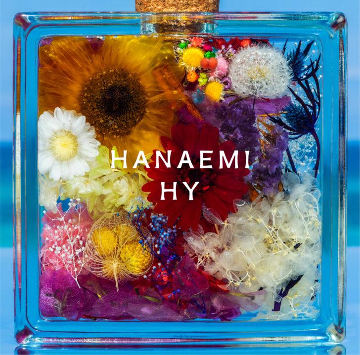HANAEMI