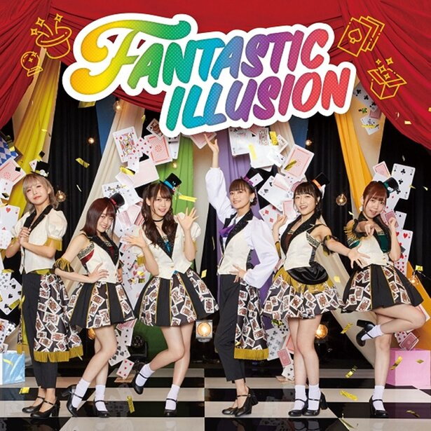 FANTASTIC ILLUSION
