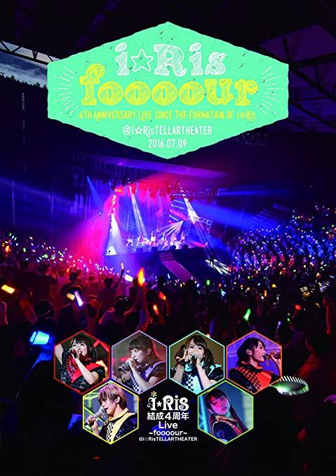 i☆Ris 結成4周年Live~foooour~@i☆RisTELLARTHEATER
